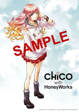 CwHW_B5leaflet_アニメイト