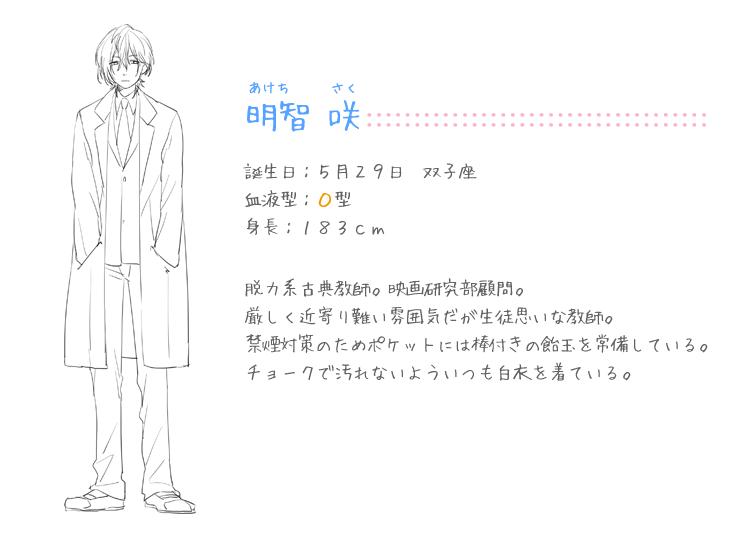告白実行委員会 恋愛シリーズ