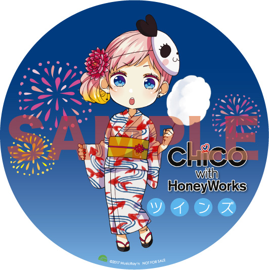 CwHW_coaster_sample-01
