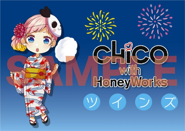 CwHW_postcard_sample_H1