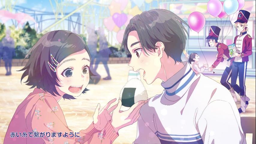 恋をしよう/LIP×LIP(CV:内山昂輝・島﨑信長)