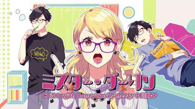 ミスター・ダーリン/CHiCO with HoneyWorks meets 中川翔子