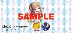 スピリット honeyworks chico with 決戦