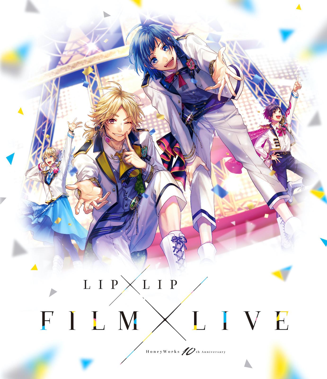 "HoneyWorks 10th Anniversary""LIP×LIP FILM×LIVE"""